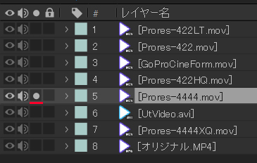 After Effects ソロスイッチ