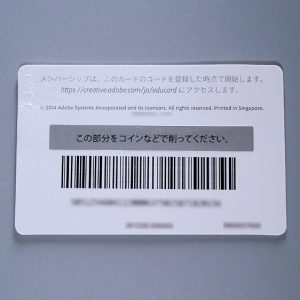 adobe-cc-card-05