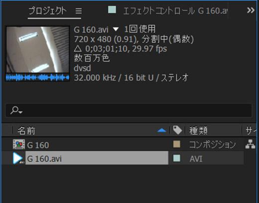 edge-hoji-04