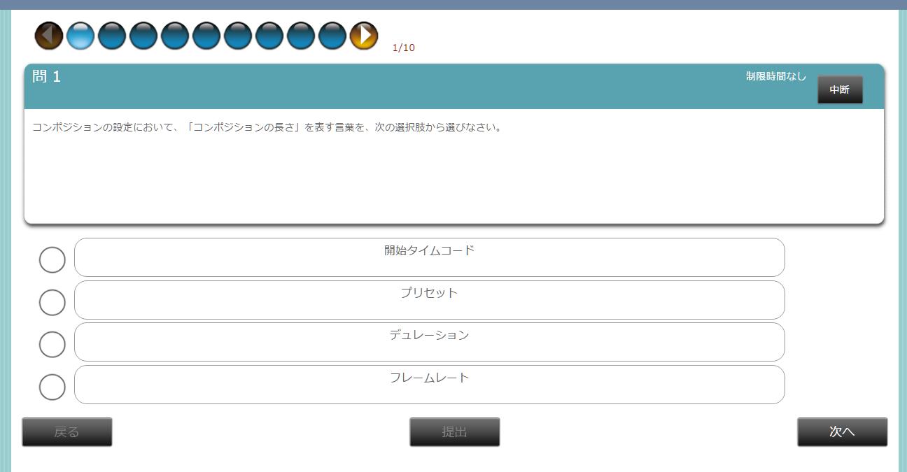 human-online-02