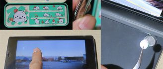 Galaxy Note9 SCV40 の改造開始!? YouTubeバックグラウンド再生