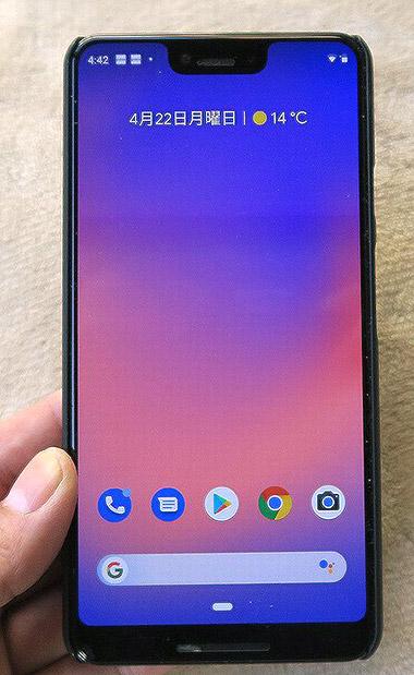 Google Pixel 3 XLはインカメが2つ