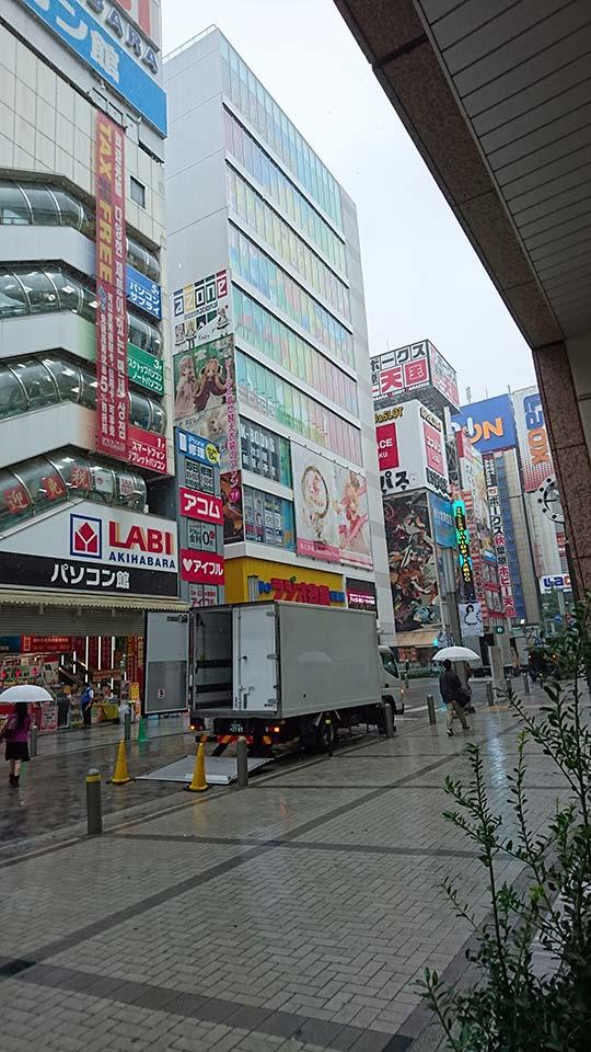 akiba-01