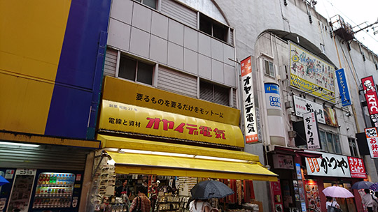 akiba-02