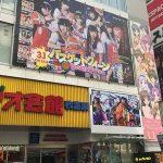 また東京旅行 電気街へ行ってきた スマホ撮影