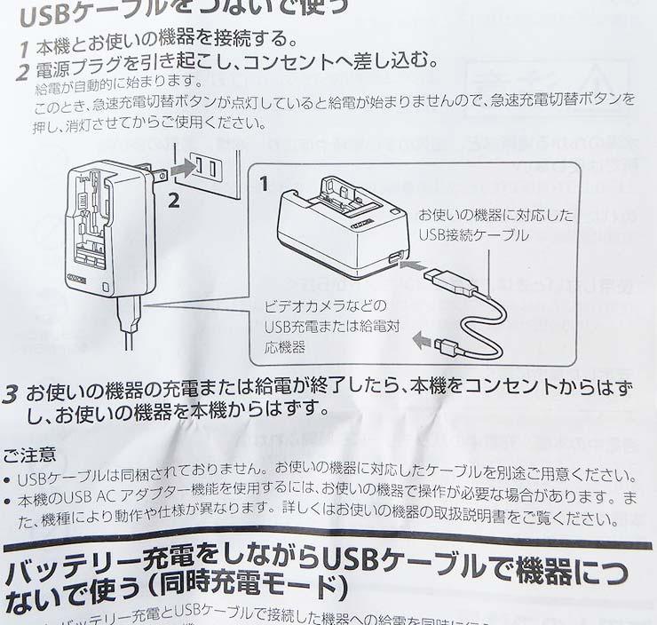ACC-QMCV7 マニュアル