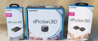 【個人開封レビュー】d'Action 360 ドラレコ 【一台で全方位撮影】