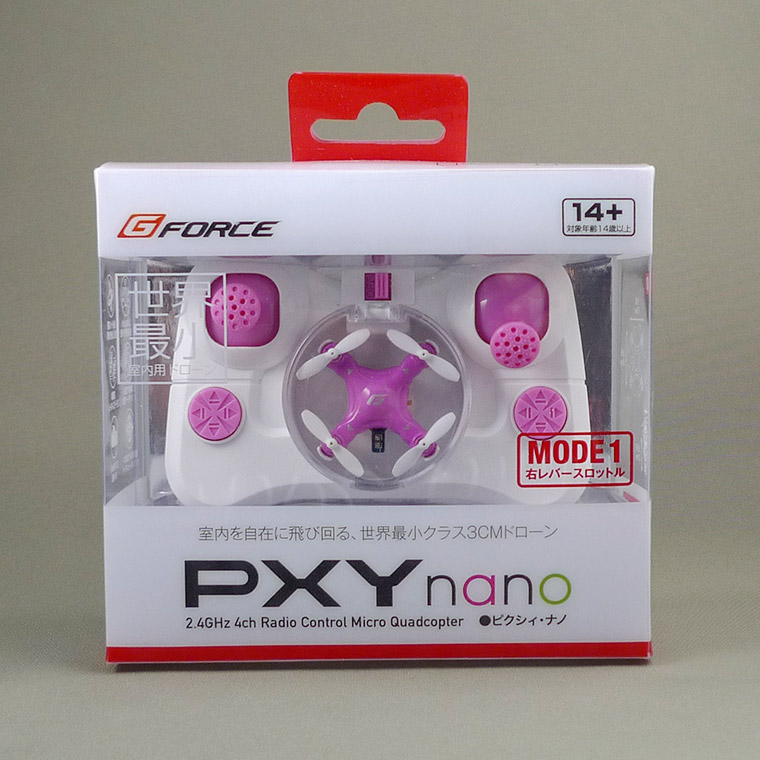 drone-pxy-05