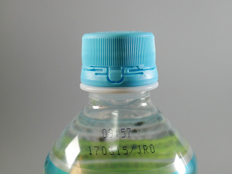 fromaqua-01