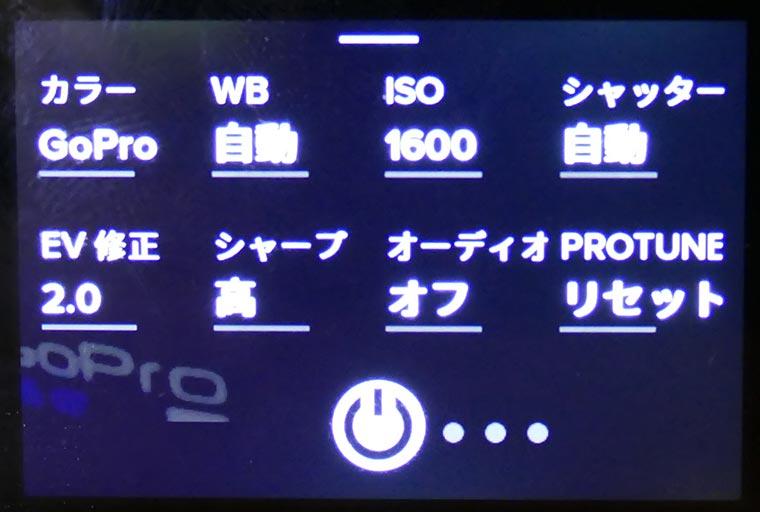 hero5-60p-02