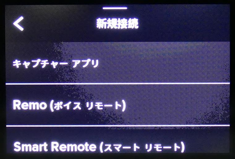 hero5-wifi-r-04