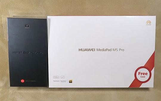 Mate 20 ProとMediaPad M5 Proの箱