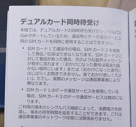Huawei  Mate 20 Pro マニュアル