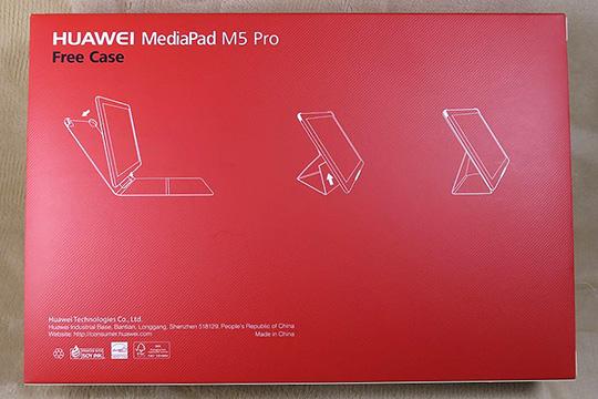 MediaPad M5 Pro 箱