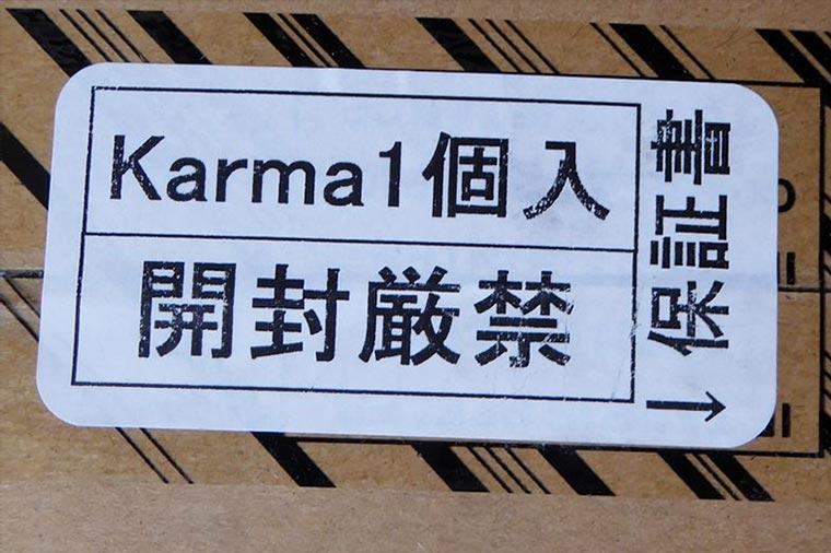 DJI KARMA HERO6 箱