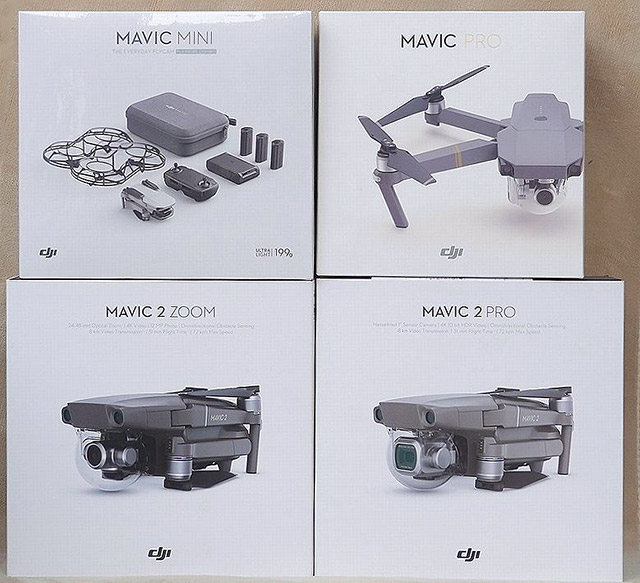 DJI Mavic Miniを購入