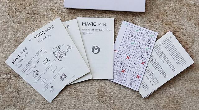 Mavic Miniの取説 マニュアル