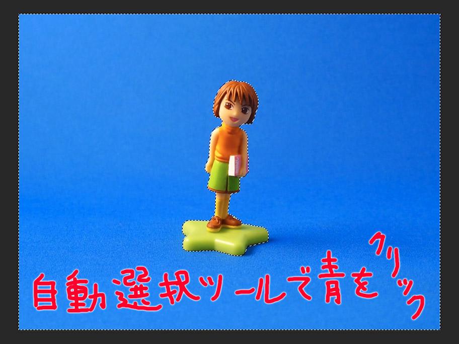 ogawa-blue-01-moji