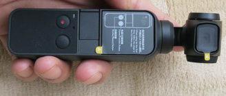 Osmo Pocketを購入 個人開封