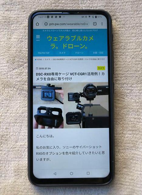 ZenFone 6の画面