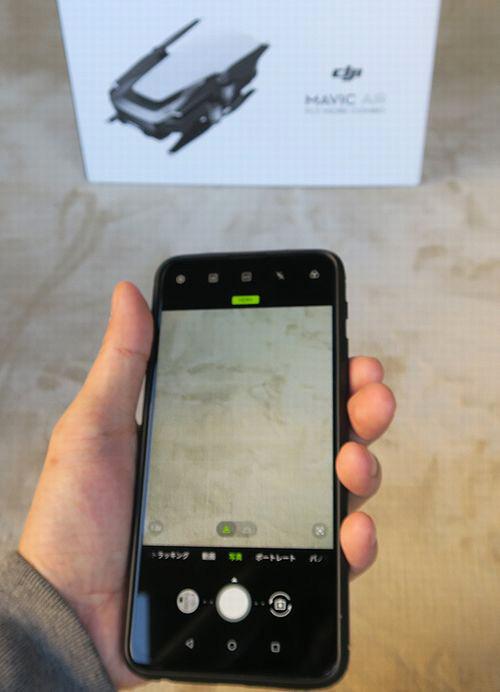 ZenFone 6でバレずに撮影 スマホ