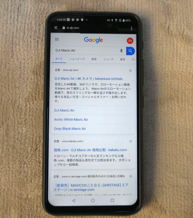 スマホ グーグルレンズ ZenFone6