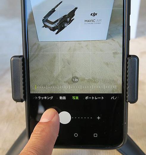 ZenFone 6 ズーム