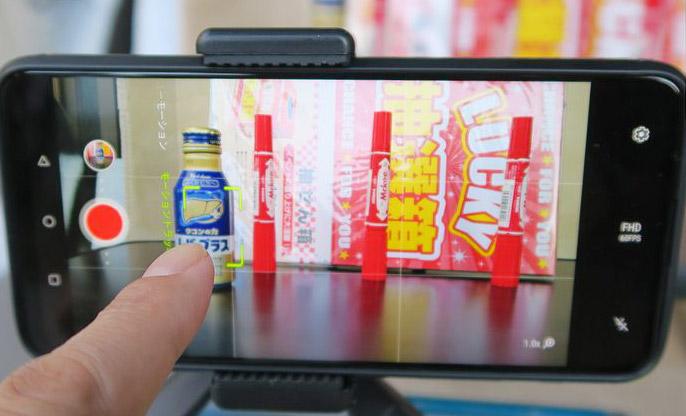 ZenFone 6 ロックオン