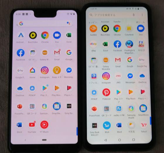 ZenFone 6、Google Pixel 3 比較