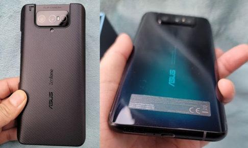 Zenfone7 Pro開封レビュー