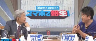 Abema TV 動画視聴に期限があるのは良いのか?